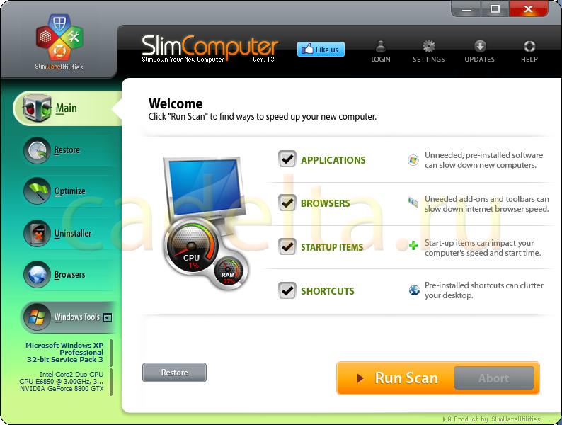Рис.3 Главное окно SlimComputer