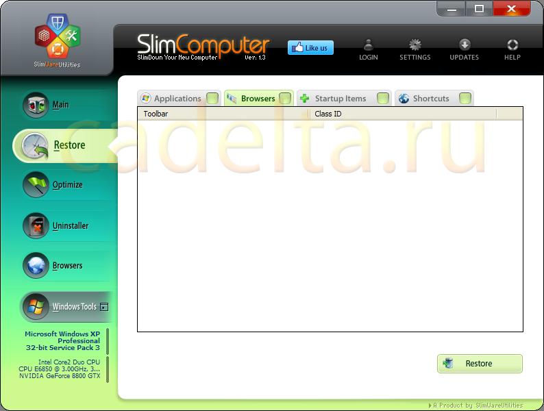 Рис.6 SlimComputer. Пункт меню Restore