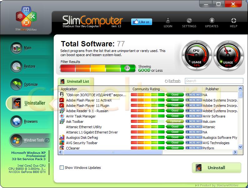 Рис.11  SlimComputer. Пункт меню Uninstaller