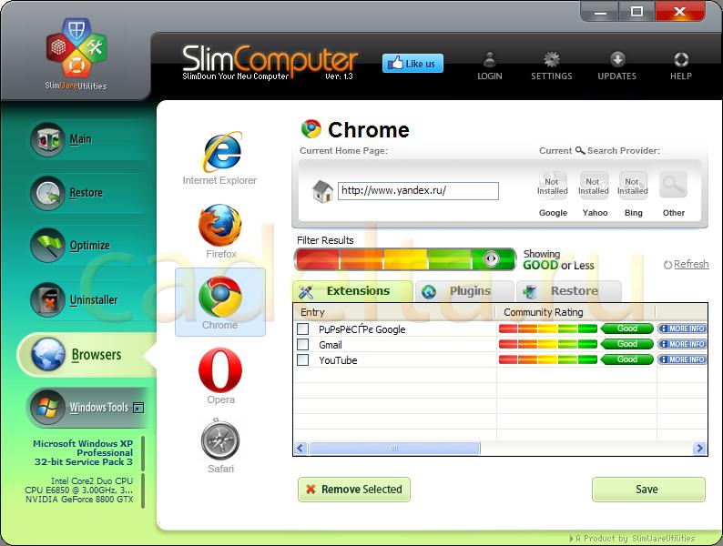 Рис.12 SlimComputer. Пункт меню Browsers